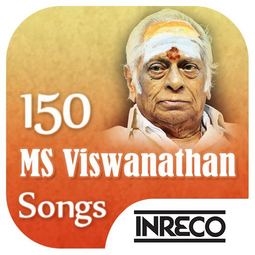 150 MS Viswanathan Songs - Apps on Google Play