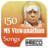 150 MS Viswanathan Songs