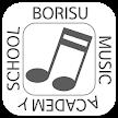 보리수음악학원 APK