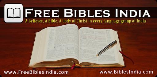 Urdu Devnagri Bible (उर्दू बाइबिल) Revised Version - Apps