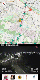 Download Taiwan CCTV Recorder For PC Windows and Mac apk screenshot 1