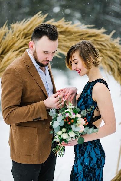 Wedding photographer Alina Zima (alinazyma). Photo of 20.02.2018