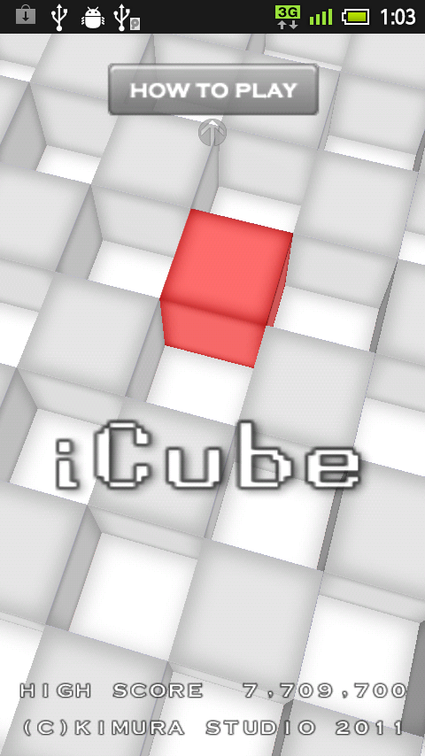 iCube- screenshot