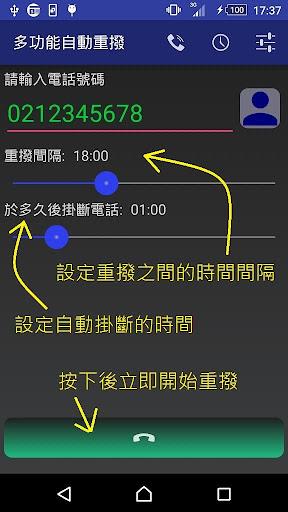一人一個android TV box既app推介- 香港高登討論區