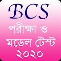 Bcs Exam & Model Test 2020 - Bd Job Preparation icon