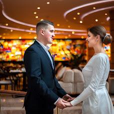 Wedding photographer Anastasiya Krylova (Fotokrylo). Photo of 08.12.2017