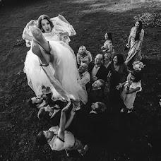 Wedding photographer Marfa Morozova (morozovaWED). Photo of 26.07.2016