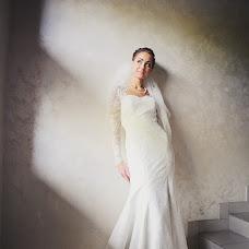 Wedding photographer Oleksandr Yurchik (Studio35). Photo of 08.11.2014