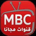 MBC TV Live - mbc5, mbc1, mbc4, mbc drama, mbc2 icon