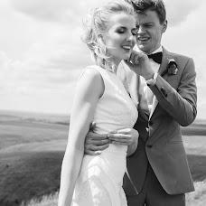 Wedding photographer Kseniya Grechishkina (kssmorodina). Photo of 16.10.2018