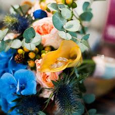 Wedding photographer Kseniya Likhacheva (afotolife). Photo of 03.10.2017