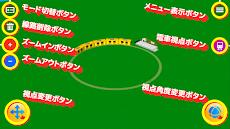 タッチトレイン3D みんな遊べる無料アプリのおすすめ画像3