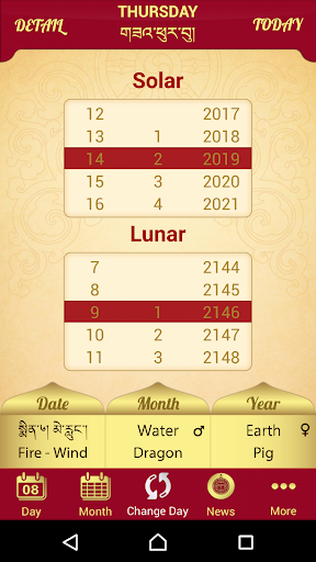 Download Drukpa Lunar Calendar on PC & Mac with AppKiwi APK