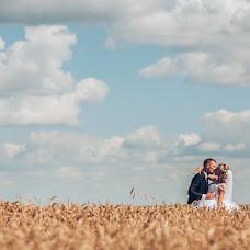 Wedding photographer Dmitriy Bekh (behfoto). Photo of 29.09.2016