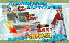 るろうに剣心-明治剣客浪漫譚- 剣劇絢爛のおすすめ画像4
