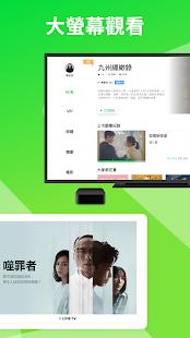 App LINE TV 精彩隨看 - 免費追劇線上看 APK for Windows Phone