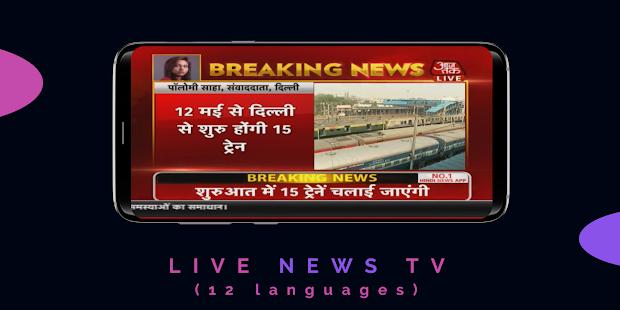 Newspedia All Live TV News, Latest India News App for PC-Windows 7,8,10 and Mac apk screenshot 3