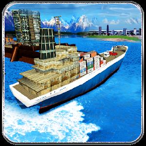CPEC Cargo Ship Transporter