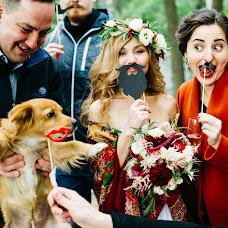 Hochzeitsfotograf Anna Radzhabli (radzhablifoto). Foto vom 27.09.2016
