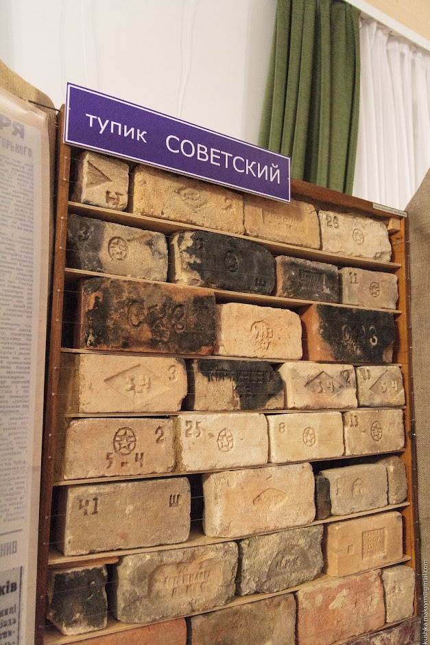 В Краєзнавчому музеї презентували унікальну колекцію старовинної цегли