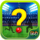 T2020 Cricket Quiz Premier League Star