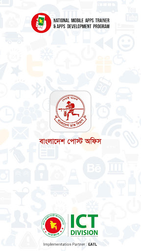 BD Post Office - Official apps