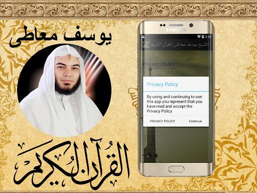 تحميل القران الكريم بصوت سعود الشريم mp3 برابط واحد