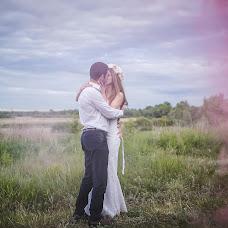 Wedding photographer Aleksandr Geraskin (geraskin). Photo of 03.10.2018