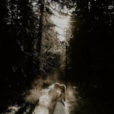Wedding photographer Kamil Nadybał (maleszarestudio). Photo of 25.07.2018