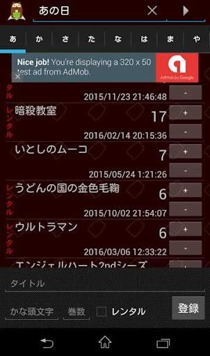 u307du307du3093u3068u5dfbu6570u8a18u9332u3010u672cu30deu30f3u30acDVDu306eu5dfbu6570u7ba1u7406u3001u3069u5fd8u308cu9632u6b62u306bu3011 1.13 Windows u7528 5