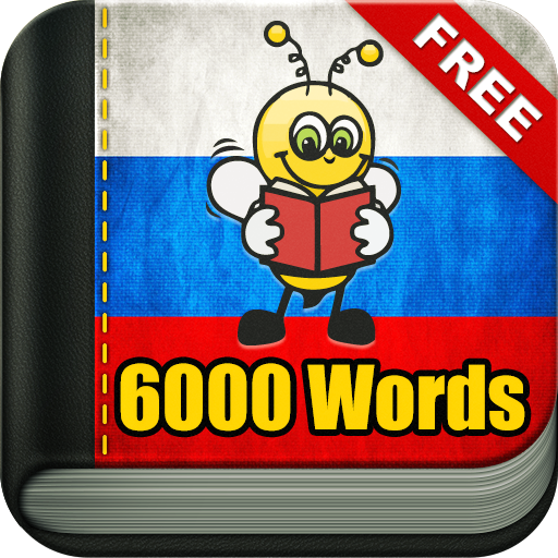 Learn Russian - 6000 Words - FunEasyLearn APK Cracked Download