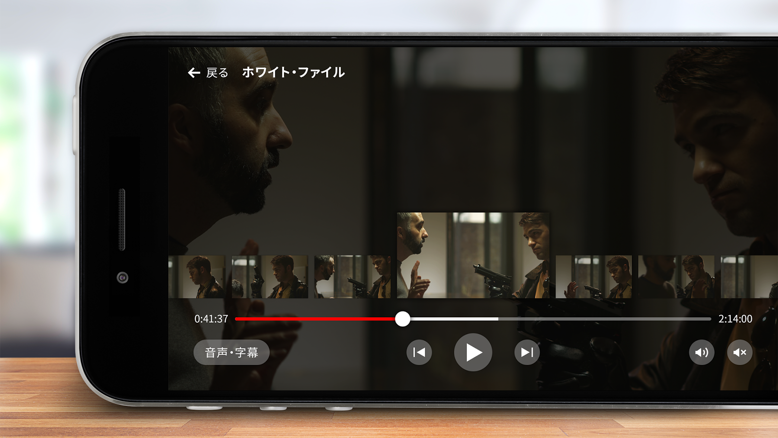 TSUTAYA movie- screenshot