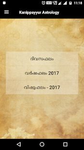 Kanippayyur Astrology - náhled