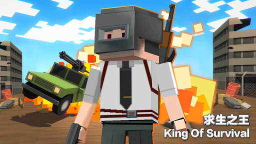 King of Survival: Royale  {cheat|hack|gameplay|apk mod|resources generator} 3