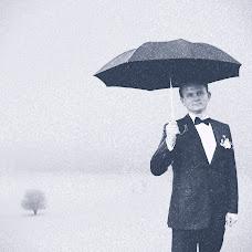 Wedding photographer Igor Arutin (Fotolub). Photo of 11.02.2015