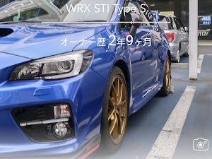 WRX STI VAB A型 TYPE Sのカスタム事例画像 kyosukewrxさんの2020年03月19日20:04の投稿
