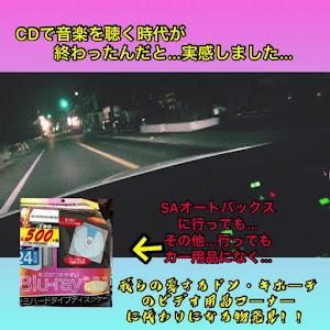 クラウンロイヤル GRS180のカスタム事例画像 まるちゃんさんの2021年01月18日13:04の投稿