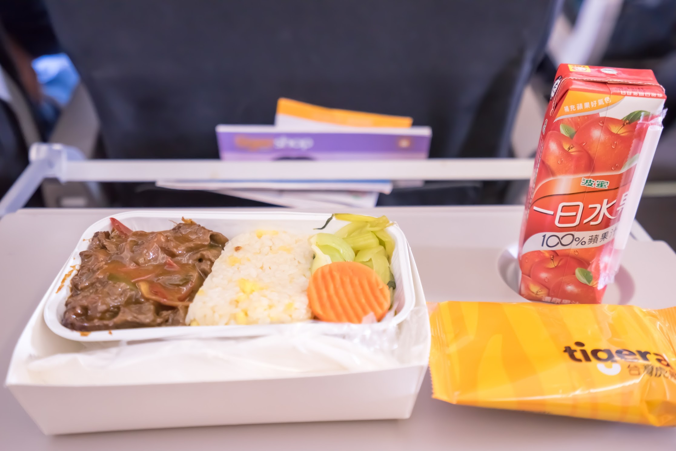 Tigerair Taiwan Meal