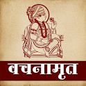 Vachanamrut icon