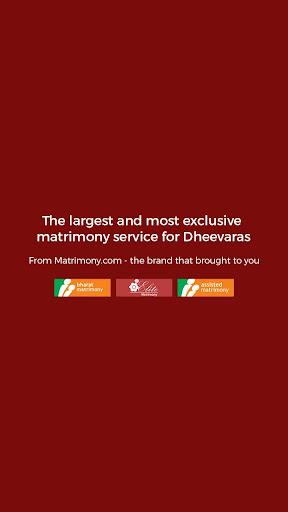 Dheevara Matrimony - Marriage & Wedding App screenshots 1