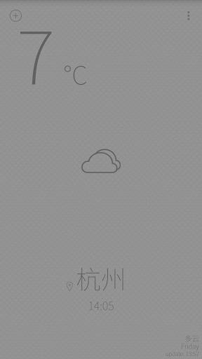 玩天氣App|云雨天气免費|APP試玩