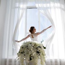 Wedding photographer Natasha Maksimishina (maksimishina). Photo of 07.08.2018