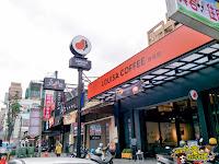 Louisa Coffee 路易.莎咖啡(鳳山青年店)