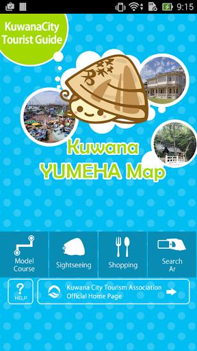 Kuwana YUMEHA Map