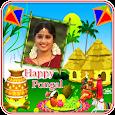 Pongal Photo Frames HD