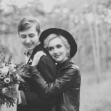 Wedding photographer Nadezhda Zolotareva (Zolotareva). Photo of 21.05.2015