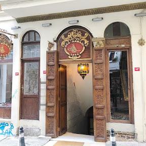 コンスタンティノープルを征服したスルタン・メフメト2世が造ったイスタンブール初のハマム「アー・ハマム」とは?