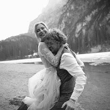 Wedding photographer Nazar Stodolya (Stodolya). Photo of 30.04.2018