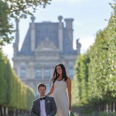 Wedding photographer Magdalena Martin (magdalena). Photo of 01.10.2018