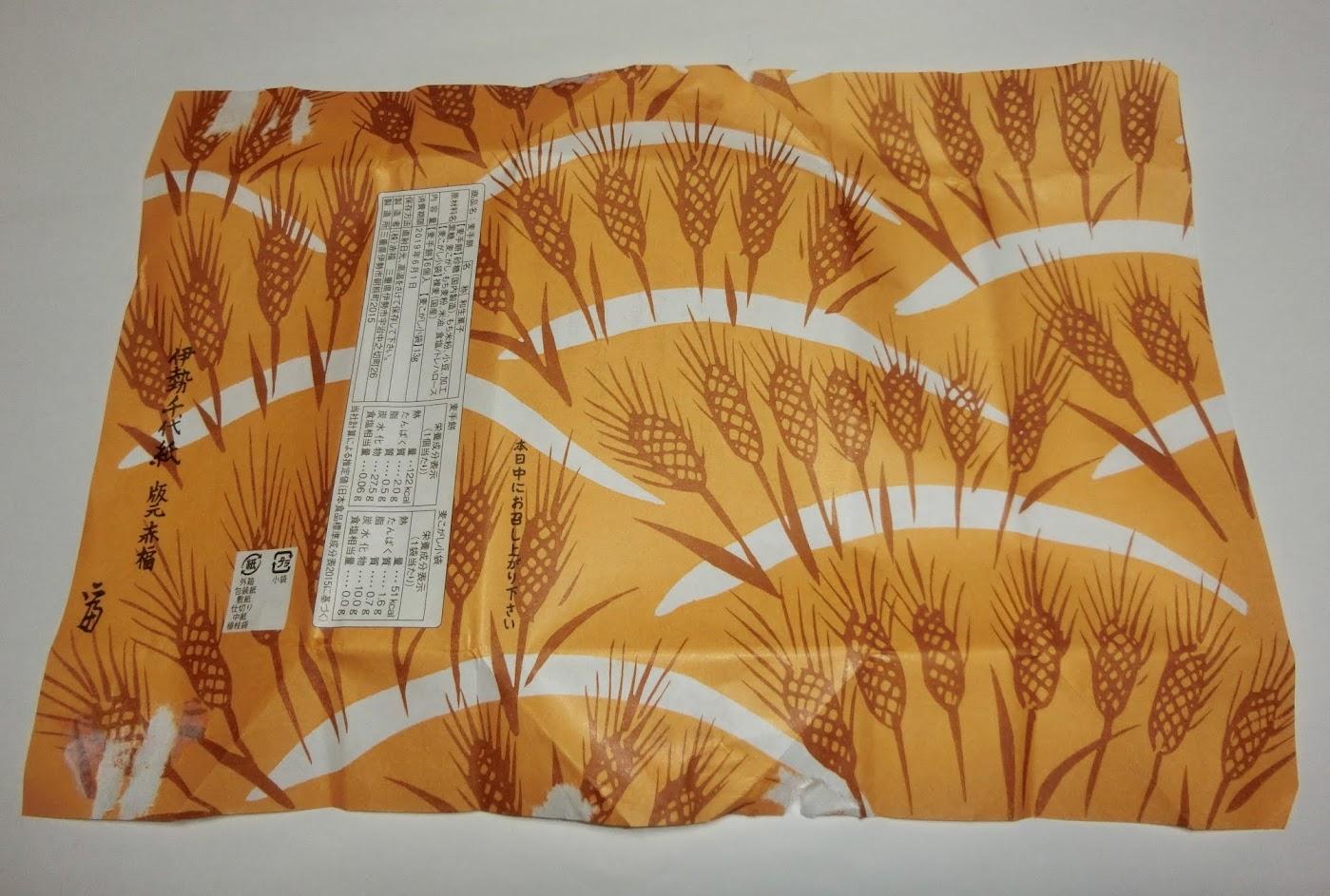 赤福六月朔日餅の包装紙は伊勢千代紙